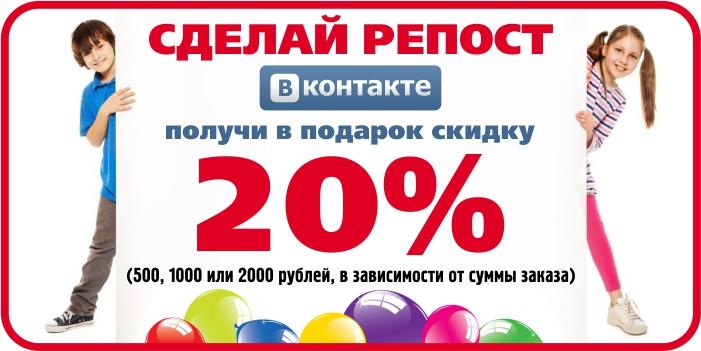 7a6865547898 Интернет магазин детской одежды в Екатеринбурге