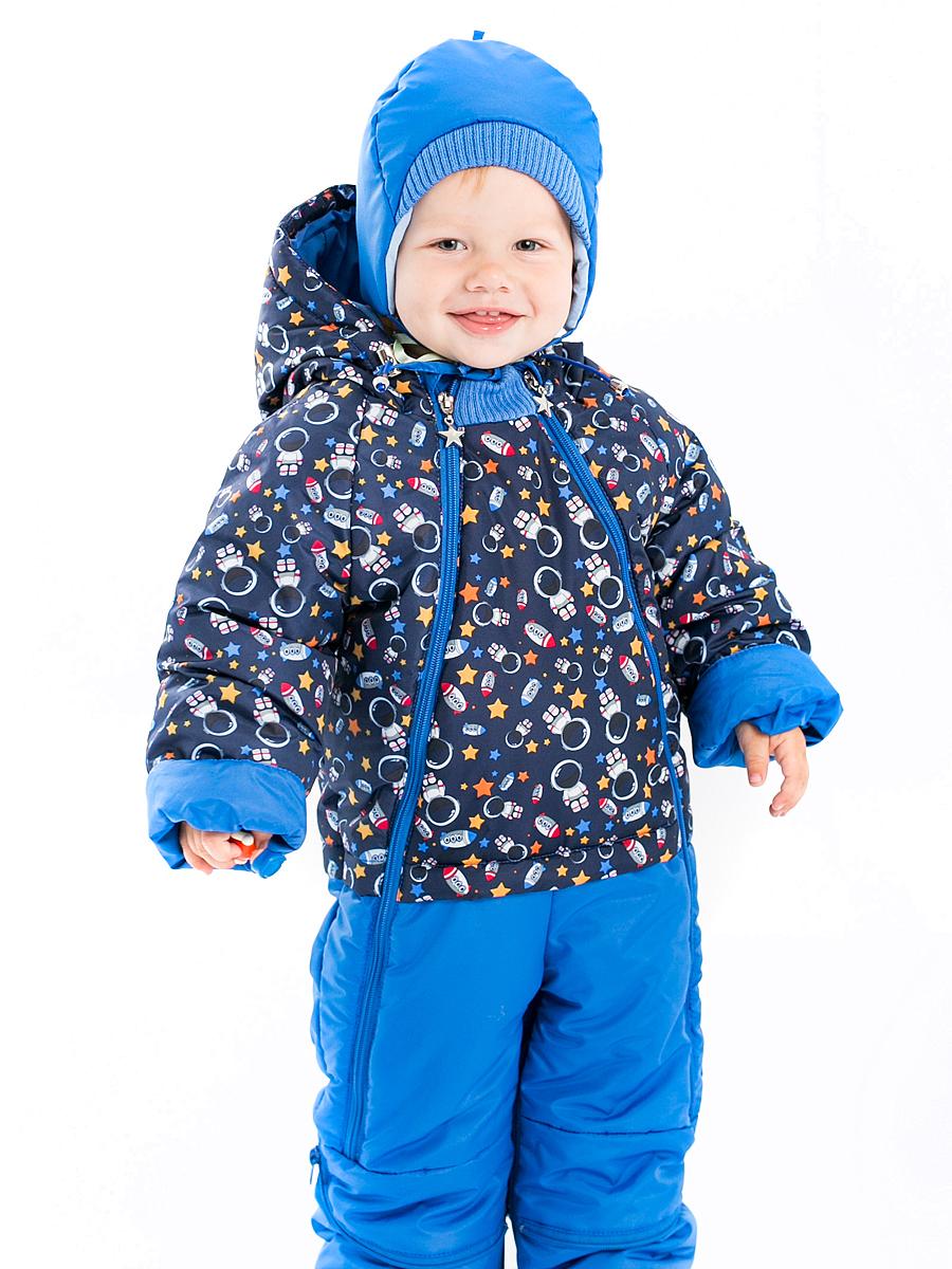 Зимний пууховый детский комбинезон