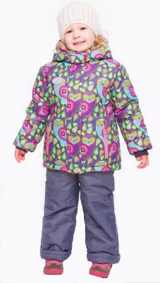 Детский зимний костюм из мембраны